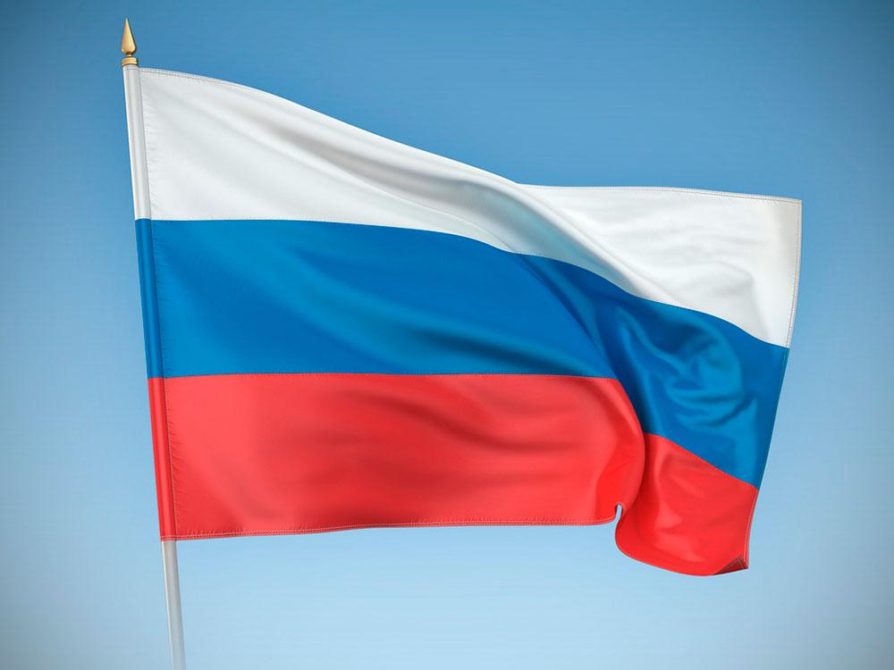 Картинка россия флаг, прикольные картинки открытки