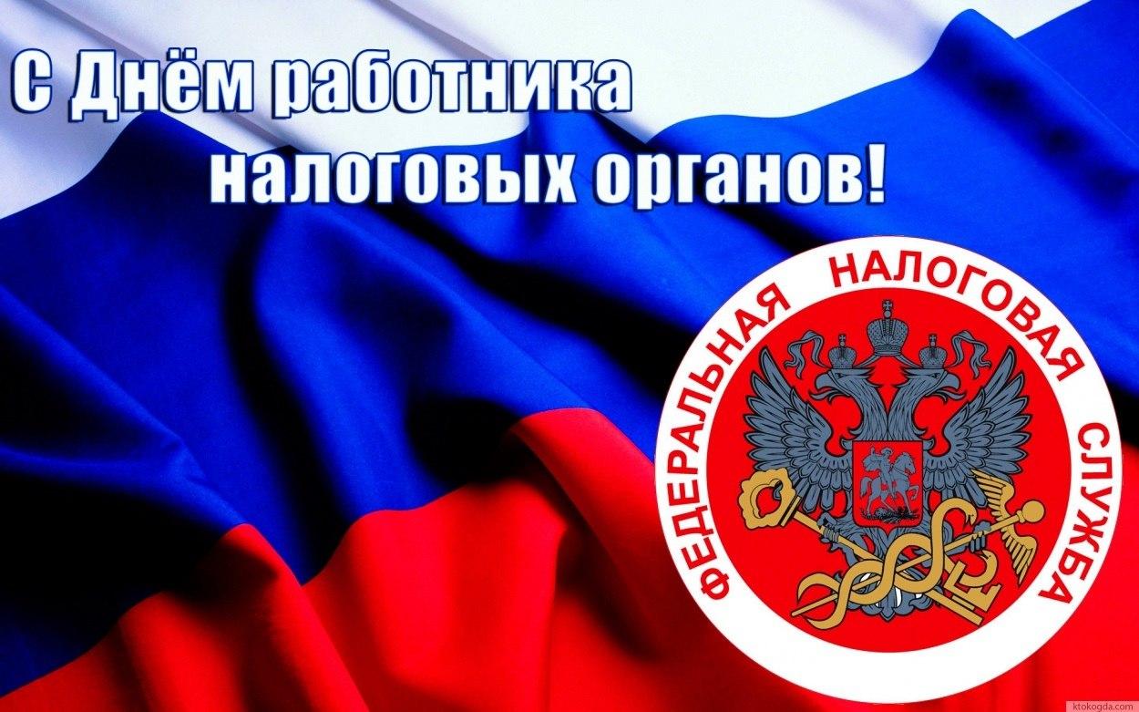 Картинка братишке, открытки с днем налоговых органов ростовской области