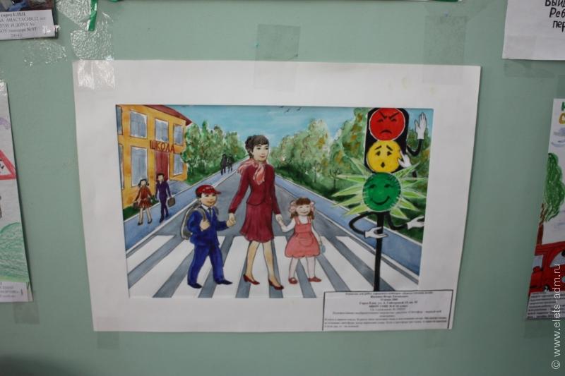 рисунки фото дорога глазами детей