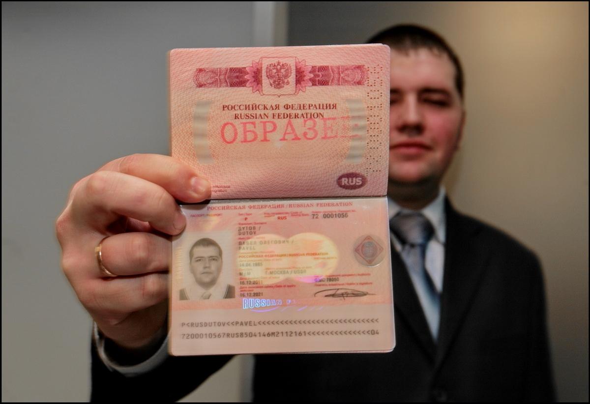 образец фото на паспорт рф 2015