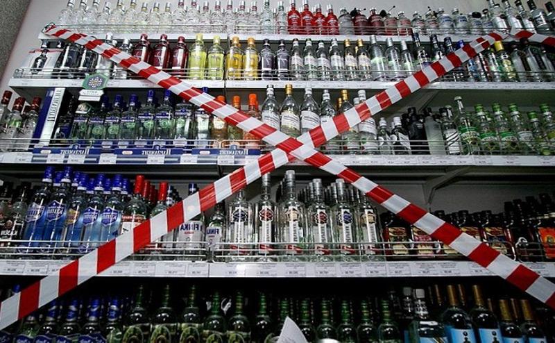 В Якутске полностью запретили продажу алкоголя