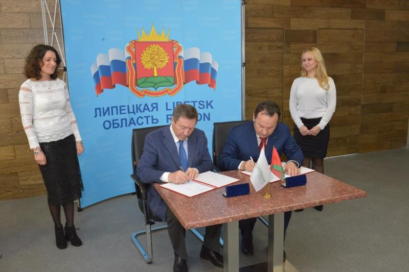 Олег Королев открыл вЕльце современный сахарный завод