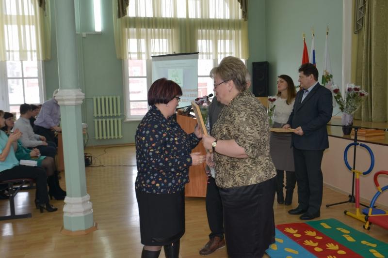 Восточное окружное управление образования департамента образования г москвы