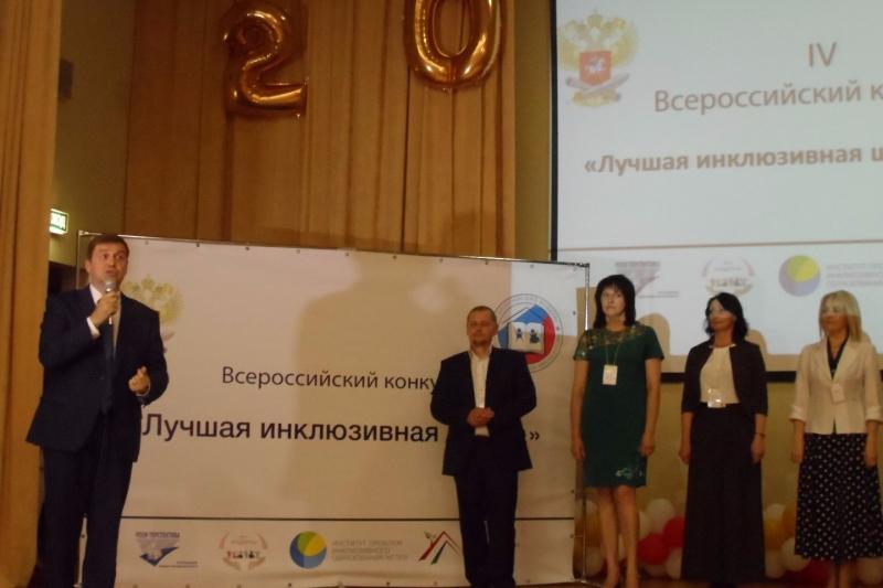 Конкурс лучшая школа россии 2017