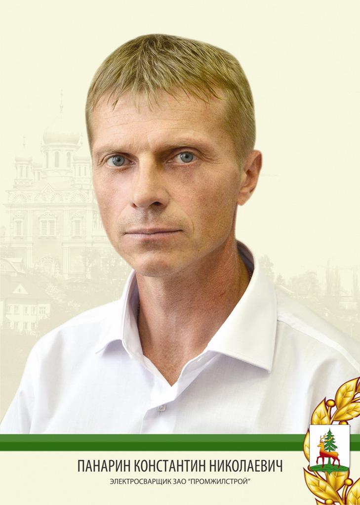 Гбуз нии-краевая клиническая больница 1 им проф с.в очаповского