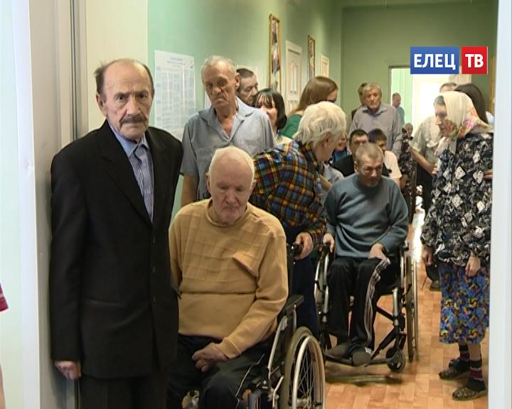 Елецкий дом интернат для престарелых и инвалидов астраханский дом интернет для престарелых и инвалидов